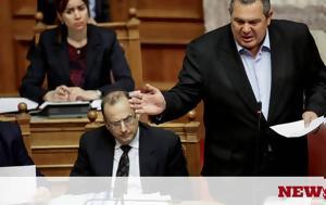Βουλή Live – Καμμένος, vouli Live – kammenos