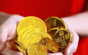 Οι χώρες με τη μεγαλύτερη παραγωγή χρυσού παγκοσμίως