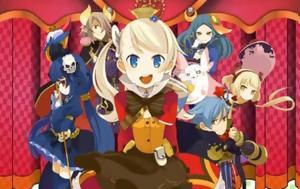 Sorcery Saga, Curse, Great Curry God Review