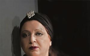 Τζέσυ Παπουτσή, tzesy papoutsi