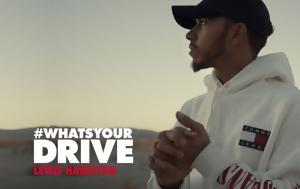 Lewis Hamilton, #whatsyourdrive