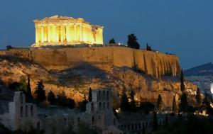 Είδηση -, Ακρόπολη, eidisi -, akropoli