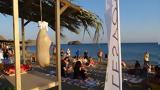 2ου Lesvos Food Fest, Σκάλα Ερεσού, Ερεσό,2ou Lesvos Food Fest, skala eresou, ereso