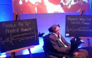 Hawking, Μουντιάλ, Hawking, mountial