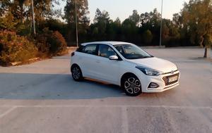 Hyundai 20 1 0, Πινελιές, Hyundai 20 1 0, pinelies