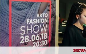 ΑΚΤΟ Fashion Show 2018, akto Fashion Show 2018