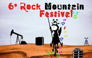 6o Rock Mountain Festival