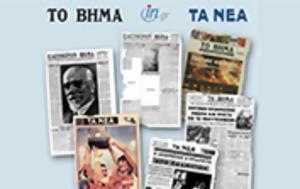 Alter Ego Media, Επιτυχημένη, Ιούνιο, Alter Ego Media, epitychimeni, iounio