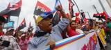 Νικαράγουα, 264, -Περισσότεροι, 1 800,nikaragoua, 264, -perissoteroi, 1 800