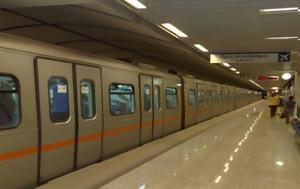 Στάση, Μετρό, stasi, metro