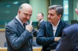 Eurogroup, Ξεκαθαρίζει, ΦΠΑ,Eurogroup, xekatharizei, fpa