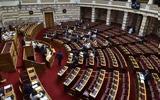 Amendments, Parliament,Greece