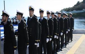 Τέλος, 1 119, Εμπορικό Ναυτικό, telos, 1 119, eboriko naftiko