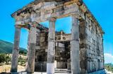 Ελλάδας, Ρωμαϊκής,elladas, romaikis