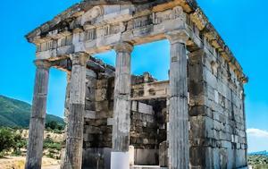 Ελλάδας, Ρωμαϊκής, elladas, romaikis