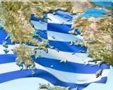 Βόμβα, Έρχεται, Ελλάδας,vomva, erchetai, elladas