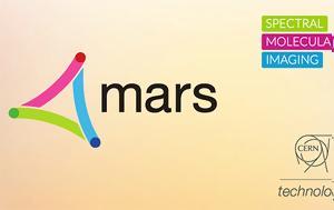 MARS, Έγχρωμες 3D, CERN, MARS, egchromes 3D, CERN