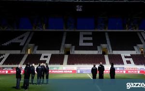 Επιστολή, ΑΕΛ, AEL FC Arena, epistoli, ael, AEL FC Arena