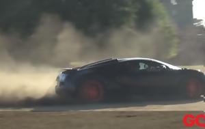 Bugatti Veyron, WRC