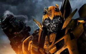 Bumblebee, Αποκαλύφθηκαν, Decepticons, Bumblebee, apokalyfthikan, Decepticons