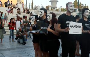 Vegan, Σύνταγμα -Εκπληκτοι, [εικόνες], Vegan, syntagma -ekpliktoi, [eikones]