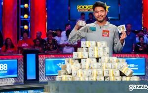 Αυτός, 2018 WSOP Main Event, 8 800 000, aftos, 2018 WSOP Main Event, 8 800 000