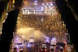 Χάος, Παρίσι,chaos, parisi