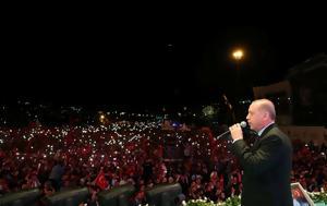 Ερντογάν, Δεν, erntogan, den