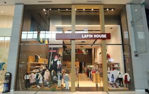 Σταύρος Παπαϊωάννου, Lapin House, stavros papaioannou, Lapin House