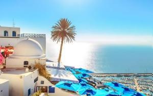 Τυνησίας, tynisias