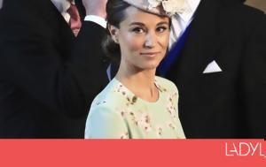 Βαρέθηκες, Pippa Middleton, varethikes, Pippa Middleton