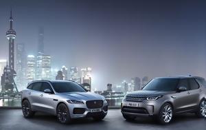 Brexit, Jaguar Land Rover