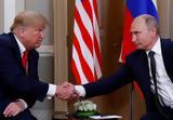 Τραμπ – Πούτιν, Ψυχροπολεμικό, – Video,trab – poutin, psychropolemiko, – Video