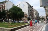 Λήστεψαν, Θεσσαλονίκης - Μία,listepsan, thessalonikis - mia