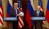 Πούτιν, Τραμπ, Μουντιάλ, Μελάνια,poutin, trab, mountial, melania