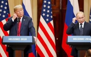 Le Monde, Κυρίαρχος, Πούτιν, Τραμπ, Le Monde, kyriarchos, poutin, trab
