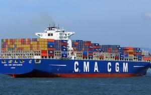 2499, CEVA Logistics, CMA CGM