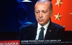 Ερντογάν – Έδωσε, Προεδρικό Διάταγμα, erntogan – edose, proedriko diatagma
