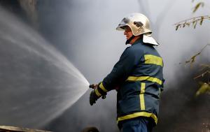 Πυρκαγιά, Ασβεστοχώρι, pyrkagia, asvestochori