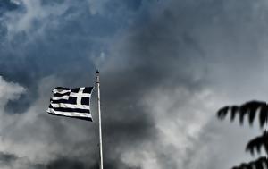FAZ, Μετά, Ελλάδα – Τέλος, FAZ, meta, ellada – telos