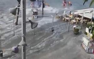 Τσουνάμι 15, Μαγιόρκα, tsounami 15, magiorka