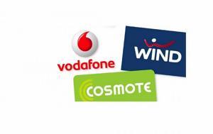 Vodafone, Cosmote