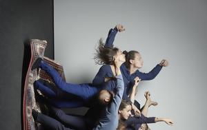 Χανιά, Διεθνές Φεστιβάλ Σύγχρονου Χορού 8o Dance Daysaudio, chania, diethnes festival sygchronou chorou 8o Dance Daysaudio
