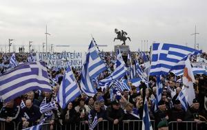 Σήμα, 4 000, Μακεδονία, sima, 4 000, makedonia
