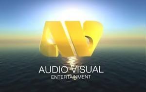 Συμφωνία, Audio Visual, Odeon, symfonia, Audio Visual, Odeon