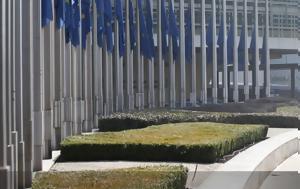 Politico, Ελλήνων, Politico, ellinon