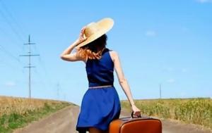 4 συμβουλές για ένα single ταξίδι