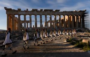 Reuters, Ελλάδα, Reuters, ellada