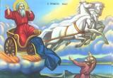 Είμαι, Προφήτης Ηλίας –,eimai, profitis ilias –