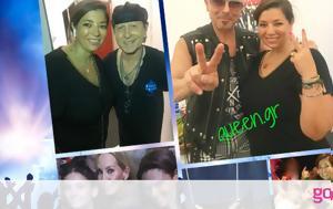 Backstage, Scorpions Γράφει, Queen, Majenco, Backstage, Scorpions grafei, Queen, Majenco